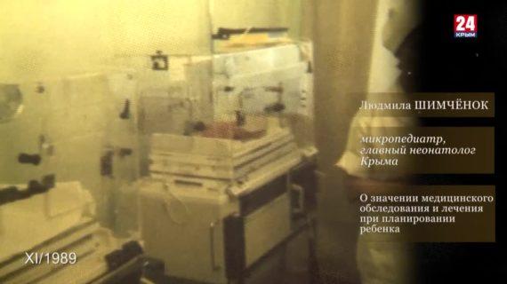 Голос эпохи. Выпуск № 18. Людмила Шимчёнок