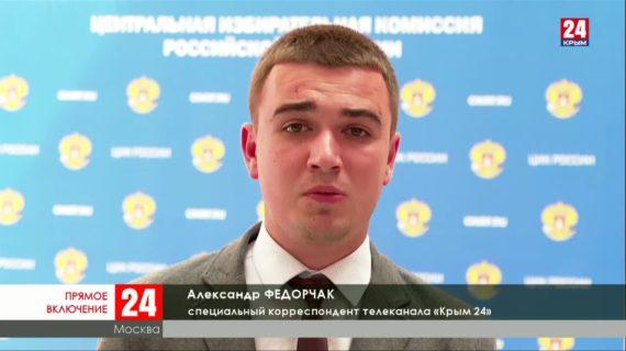 Россияне продолжают голосовать в разных регионах страны