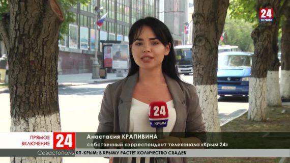 Больше 50 процентов севастопольцев проголосовали по поправкам к Конституции