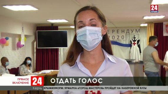 Голосование с соблюдением всех мер безопасности продолжается в Керчи