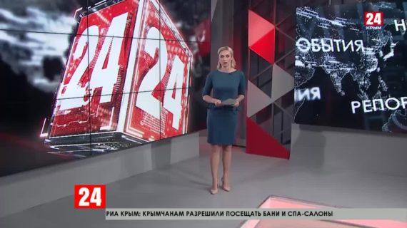 Голосование по поправкам к Конституции России в Крыму проходит в штатном режиме — Аксёнов
