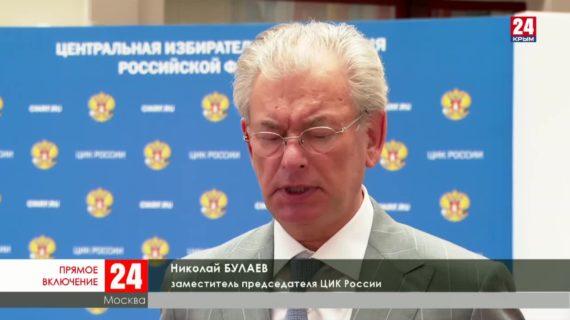 В ЦИК продолжают обрабатывать бюллетени: прямое включение из Москвы