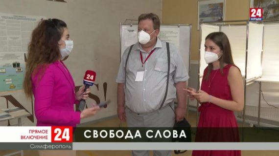 Иностранная делегация прибыла в Симферополь следить за ходом голосования