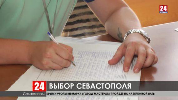 В Севастополе подходит к концу финальный день голосования