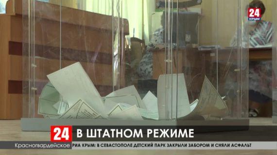 Как проходило голосование в восточном и центральном регионах Крыма