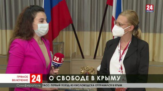На избирательные участки Симферополя прибыла делегация из Европы