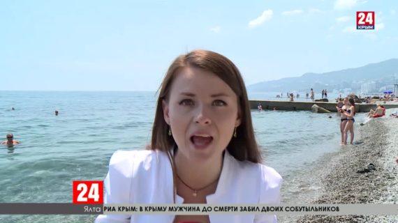 Открытие пляжей не повлияло на голосование по поправкам к Конституции в Ялте