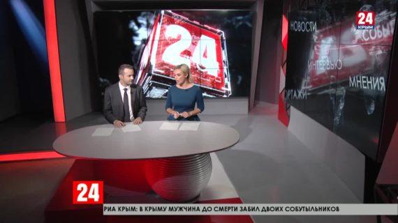 Сергей Аксёнов прокомментировал ход голосования по поправкам к Конституции
