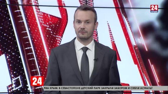 Аксёнов поблагодарил всех, кто организовал голосование по поправкам в Конституцию, и избирателей
