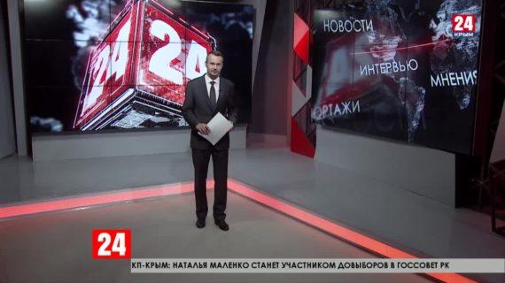 Все 1165 участков в Крыму закрылись вовремя