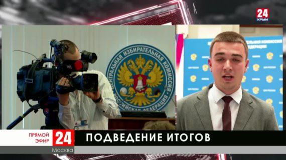 Поправки к Конституции поддержали почти 78 процентов россиян