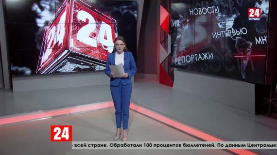 Крым – в тройке регионов с самым большим количеством избирателей, поддержавших поправки