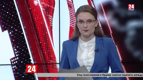 Ход голосования в Крыму смогли оценить международные эксперты