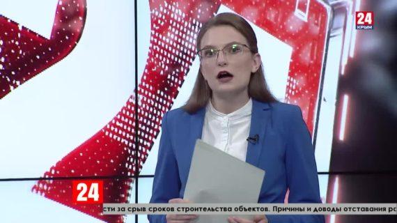 Аксёнов раскритиковал подрядчиков за срыв сроков строительства дорог