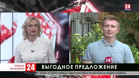 В Крыму вводят  налог для самозанятых