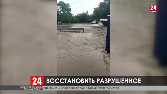 Новости Симферополя. Выпуск от 02.07.20