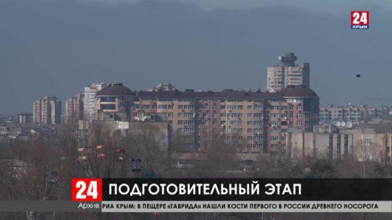 В Симферополе завершат подготовку к отопительному сезону к 1 сентября