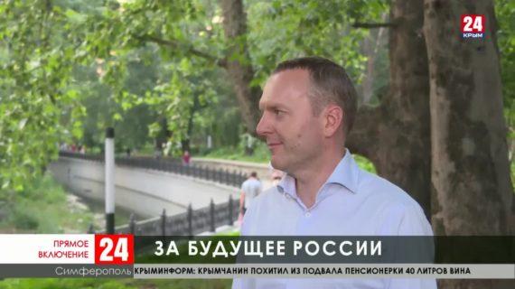 Большинство россиян проголосовало «за» поправки в Основной закон