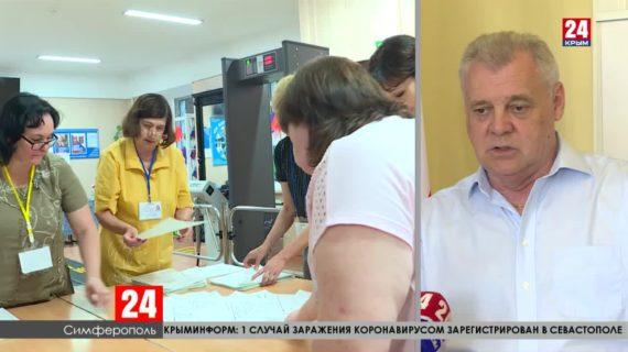 Каков уровень поддержки поправок в Конституцию среди крымчан и севастопольцев?