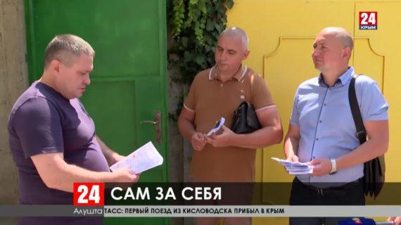 С 1 июля в Крыму стартовал новый налоговый режим для самозанятых