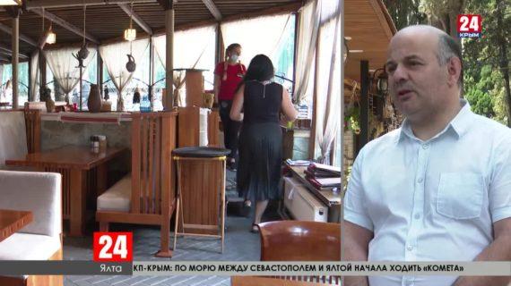Кафе и рестораны Крыма принимают гостей из других регионов