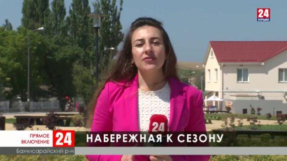 Новую набережную открыли в селе Угловое Бахчисарайского района