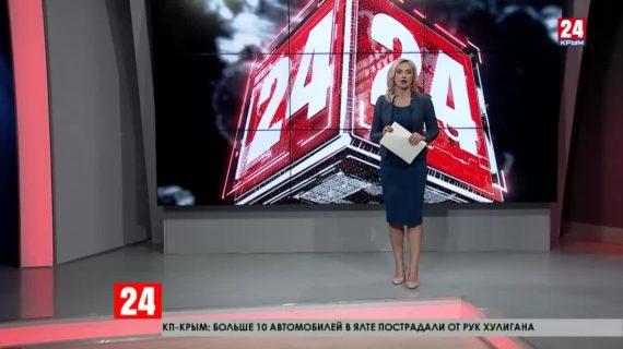 Сергей Аксёнов поздравил сотрудников ГИБДД