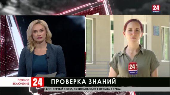 Как сдают Единый государственный экзамен в Ленинском районе?