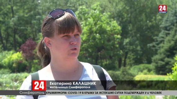 Не стоит воспринимать крымскую столицу промежуточной станцией