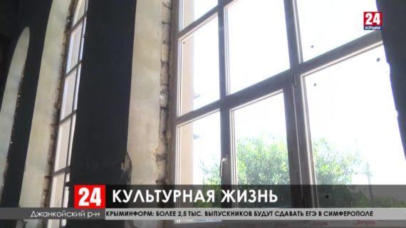 В Джанкойском районе начали ремонт трёх домов культуры