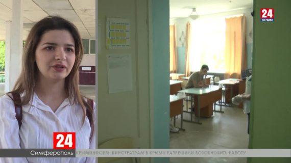 Первые крымские абитуриенты сдали первый единый государственный экзамен