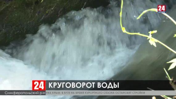В Крыму сточные воды хотят использовать для орошения