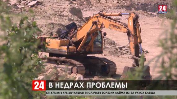 В Крыму пресекли незаконную разработку карьера