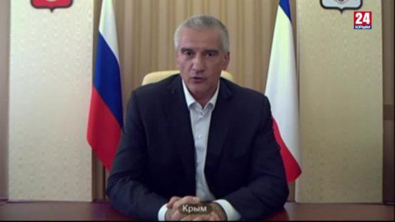 Пресс – конференция главы Крыма Крыма Сергея Аксёнова от 08.07.20