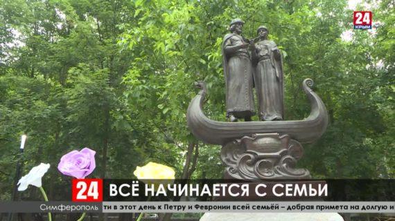 Быть вместе навсегда: истории пар в Крыму, которые живут бок о бок много лет