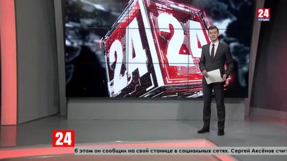 Аксёнов поддержал новый налог на профессиональный доход