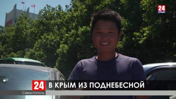Путешественник из Китая проехал 30 000 километров, чтобы осуществить мечту
