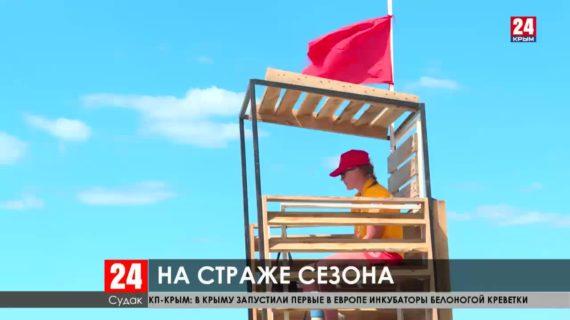 150 спасателей тренировались в Крыму оказывать помощь туристам