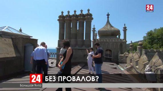 Расторжение контрактов и ответственность за невыполнение обязательств: в Крыму проверяют главные стройки