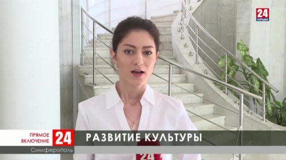 Уникальный электроорган зазвучит в Симферопольском музыкальном училище