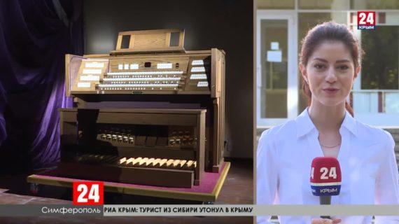Электронный орган для Симферополя сделали по специальному заказу в Италии
