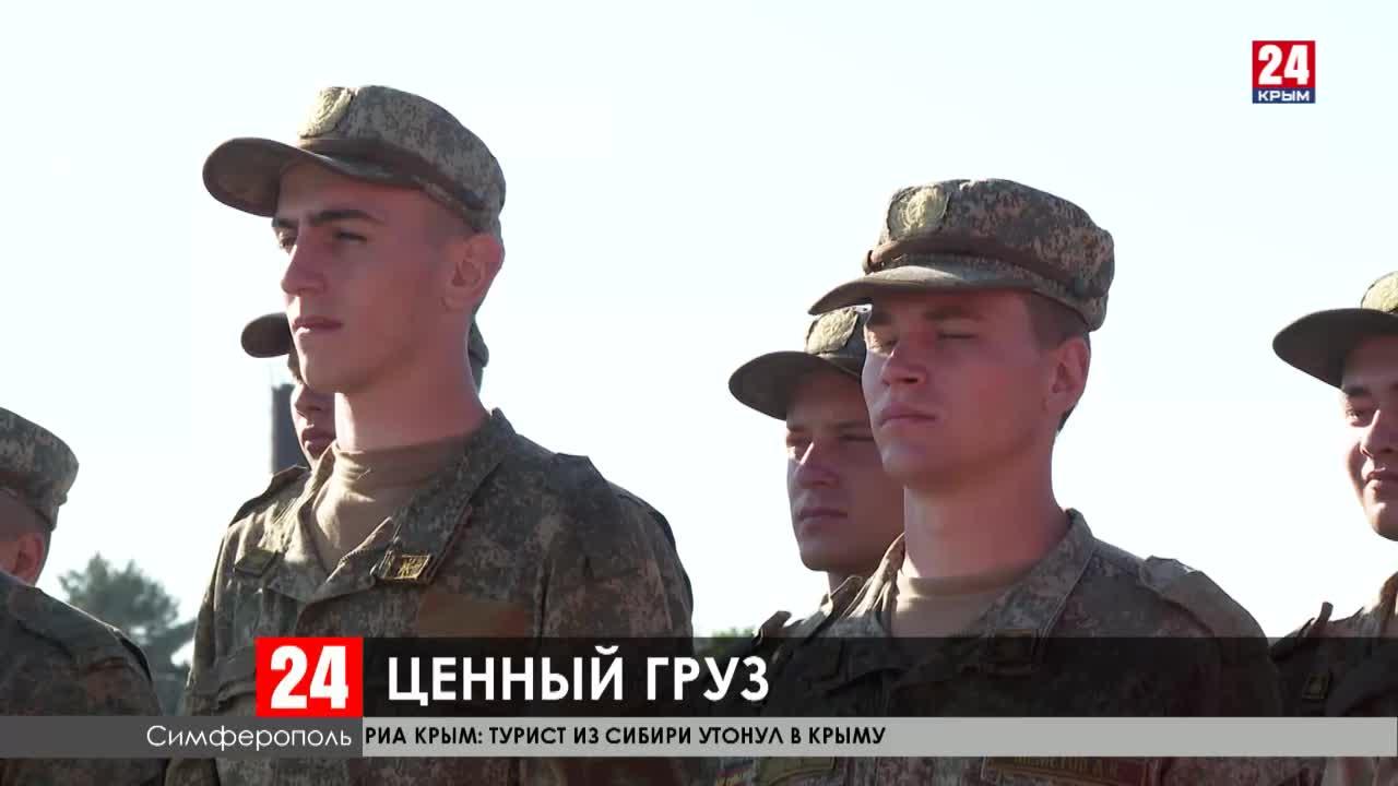 В Крым прибыл первый воинский эшелон Министерства обороны России с водопроводными трубами
