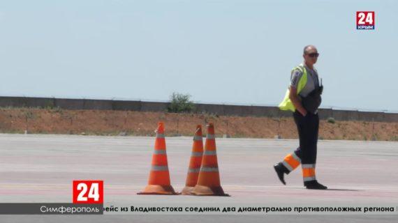 Прямым рейсом в Симферополь из Владивостока впервые за пять лет прилетел лайнер