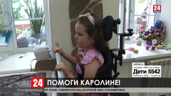 Поможем вместе: Каролине Шевелёвой срочно нужна помощь