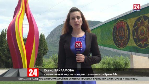 С 15 июля детские лагеря республики открывают свои двери для юных крымчан