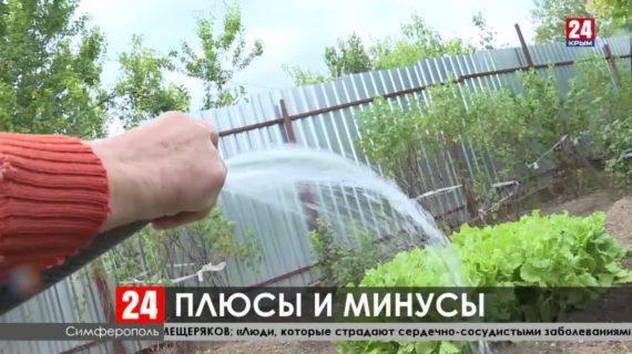 Только за прошлые сутки в Симферополе выпала половина месячной нормы осадков