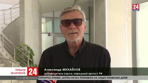 В Симферополе впервые проходят экзамены во ВГИК для крымчан