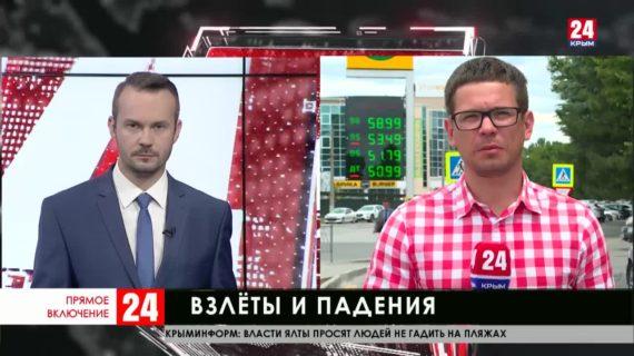 Бензин в Крыму подешевел