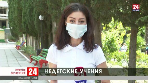 В детских лагерях Крыма проходят учения по пожарной безопасности