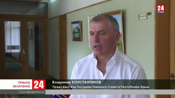 Правовое поле республики адаптируют к изменениям в Конституции России